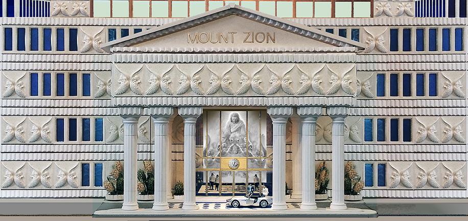 MZ Entrance 2